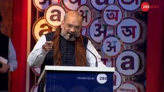 HM Shri Amit Shah addresses 'Arth - A Culture Fest' at JLN Stadium in New Delhi.