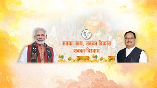 PM Shri Narendra Modi's Mann Ki Baat with the Nation, 23 February 2020