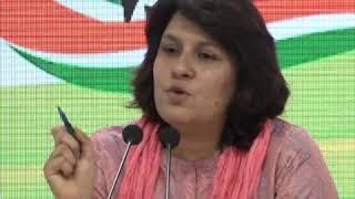 Supriya Shrinate addresses media at Congress HQ on NPA