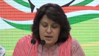 Govt. should declare beneficiaries of Rs. 8 lakh crore write-off: Supriya Shrinate addresses media