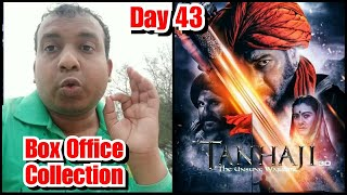 Tanhaji Box Office Collection Till Day 43