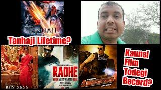 Which Film To Break Tanhaji Lifetime Record, Sooryavanshi Or Radhe Or Laxmmi B@mb