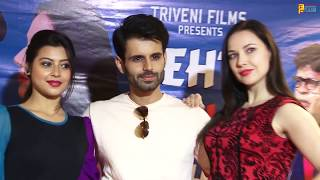 Press conference of Hindi Film Kehta hai Yeh Dil with Producee/Director RK Sharma