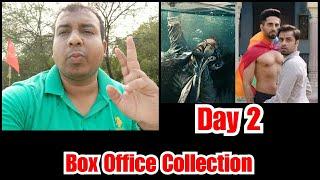 Bhoot Vs Shubh Mangal Zyada Savdhaan Collection Till Day 2
