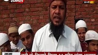 मौलाना अबुल कलाम आजाद को किया याद