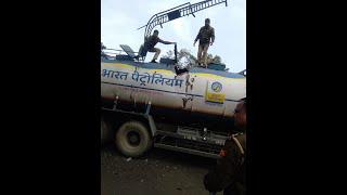 भारत पेट्रोलियम का टैंकर फटा