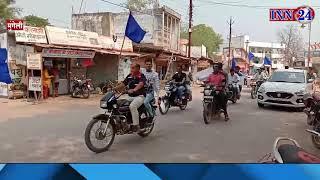 मुंगेली - CAA, NRC, NPR के विरोध सहित विभिन्न मांगो को लेकर भारत बंद