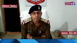बिलाईगढ़ - 6 साल की बच्ची से पिता के दोस्त ने ही किया दुष्कर्म, आरोपी गिरफ्तार