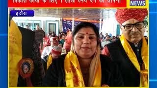 मेले और त्यौहार संस्कृति परंपरा के प्रतीक: रीता धीमान    ANV NEWS INDORA - HIMACHAL