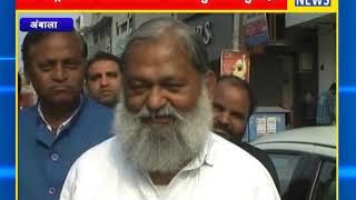पाक राष्ट्रपति के साथ कांग्रेसी नेता शत्रुघ्न की मुलाक़ात || ANV NEWS AMBALA - HARYANA