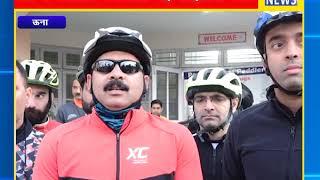 नशे के खिलाफ निकाली गई साइकिल रैली || ANV NEWS UNA - HIMACHAL