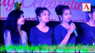 Gurukul Vidya Mandir School Annual Day Celebration A Tv Gulbarga Live