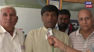 Rajkot| Members of the Indrapas Society visited Abtak Media House| ABTAK MEDIA