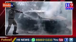 ఆదిలాబాద్ జిల్లా మామడ టోల్ ప్లాజా వద్ద  కారు ప్రమాదం