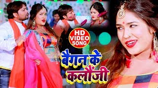 #Video || मन होली में मत सनकावा || Alam Raj || Mann Holi Mein Mat Sankawa || Bhojpuri Holi Song 2020