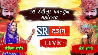 2020 दिल को छूने वाले भजन - khatu bhajan || live || gangrdi|| bhajan sandhya ||