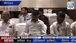 टाटा टी गोल्ड मिक्श्चर महाराष्ट्रात नव्या रूपात.