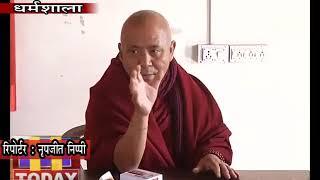 22 FEB N 6_डोनाल्ड ट्रंप के भारत दौरे को लेकर निर्वासित तिब्बती सरकार को उम्मीद जगी