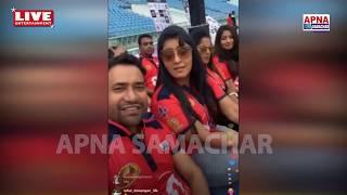 Lucknow से Ekana Stadium से लाइव आये Dinesh Lal Yadav #Nirahua और उनकी टीम   Apna Samachar
