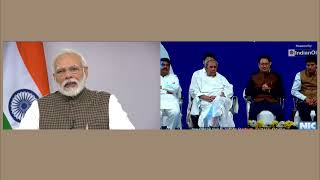 PM Modi inaugurates 1st Khelo India University Games | PMO