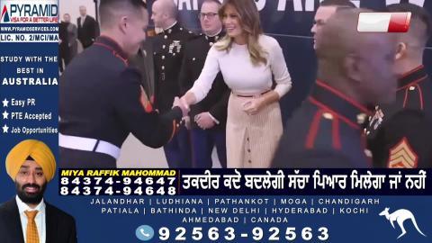 थोड़ी देर में India पहुंचेंगे Donald Trump, स्वागत के लिए Airport पहुंचे PM Modi