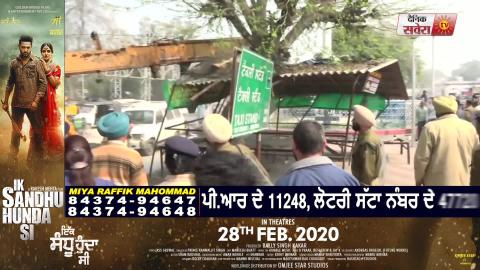 Amritsar Railway Station पर Taxi Stand वालों और Police में हुई झड़प, देखें Live तस्वीरें