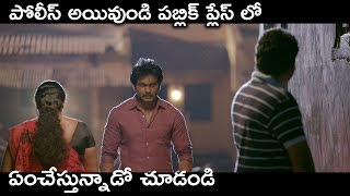 పోలీస్ అయివుండి పబ్లిక్ ప్లేస్ లో   2020 Telugu Movie Scenes   Alias Janaki