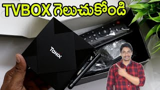Tanix TX6s 8K TV Box Unboxing Telugu