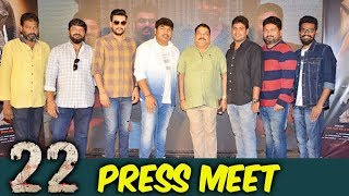 22 Movie Press Meet   Rupeesh   Saloni Misra