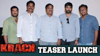Krack Movie Teaser Launch   Ravi Teja   Shruthi Hassan   Gopichand Malineni