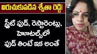 Journalist Swetha Reddy About Hyderabad Street Food | Top Telugu TV
