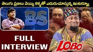 Anchor & Artist LOBO Interview | Full Interview | BS Talk Show | Top Telugu TV