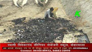गिंदडां गांव के खेत में मिले जले हुए हजारों ATM,मालिक ने कहा मेरी फर्म के हैं लेकिन जलाए क्यों जानिए