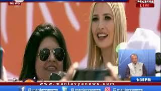 #NamasteTrump: ભારત-અમેરિકાના સંબંધો વધુ મજબૂત થશે: PM મોદી