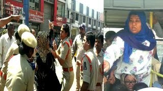 Breaking News | Women's And Men's Got Arrested Badly By Police At Mehadipatnam | @ SACH NEWS |