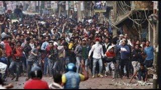 Khawteen Ko Mara Gya | Police Aur RSS Ka Zulm In Delhi | Ye Ho Kya Raha Hain |
