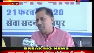 Jaipur   राष्ट्रीय सेवा संगम-2020   27 फरवरी से Jamdoli Keshav Vidyapeeth  में होगा आयोजन