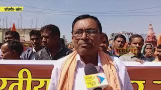 भारतीय मजदूर संघ का धरना प्रदर्शन cglivenews