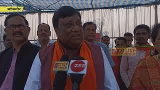 भूपेश सरकार के खिलाफ भाजपा का धरना प्रदर्शन cglivenews