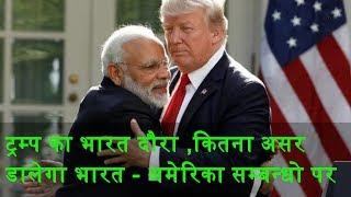 JAN TV LIVE | PM Modi और Donald trump, Ahmedabad के मोटेरा स्टेडियम में नमस्ते कार्यक्रम