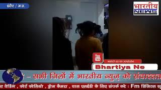 गर्ल्स हॉस्टल में घुसकर कॉलोनी के व्यक्ति ने कि युवती से मारपीट, वीडियो हुआ वायरल। #bn #Viral_video