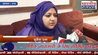 हम अपने मुल्क को बचाने के लिए सड़कों पर पर आ गए है, हम भी एक कदम पीछे नही हटेंगें -सुमैया राणा  #bn