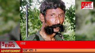 INDIA@8 Bulletin : 23 Feb 2020 || BULLETIN LIVE ODISHA