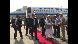 Modi Trump Summit: PM Narendra Modi arrives in Ahmedabad