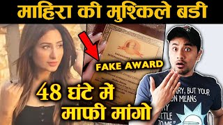 Mahira Sharma Fake Award, Told To Apologize In 48 Hrs | Dada Saheb Phalke Awards 2020 | Bigg Boss 13