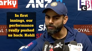 In first innings, our performance really pushed us back: Kohli