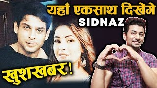 Sidharth Shukla And Shehnaz To Come Together For An Award Show | SidNaaz Fever | Bigg Boss 13 Jodi