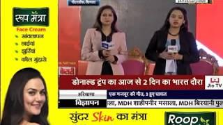 थोड़ी देर में शुरू होगा JANTA TV का खास कार्यक्रम 2 साल जयराम सरकार