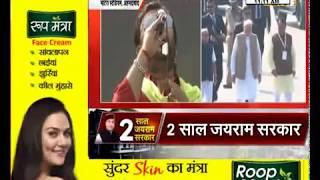 DONALD TRUMP के स्वागत के लिए Ahmedabad पहुंचे PM MODI
