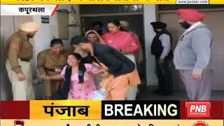 GUNNAH || KAPURTHALA : ASI की संदिग्ध परिस्थितियों में हुई मौत || JANTA TV